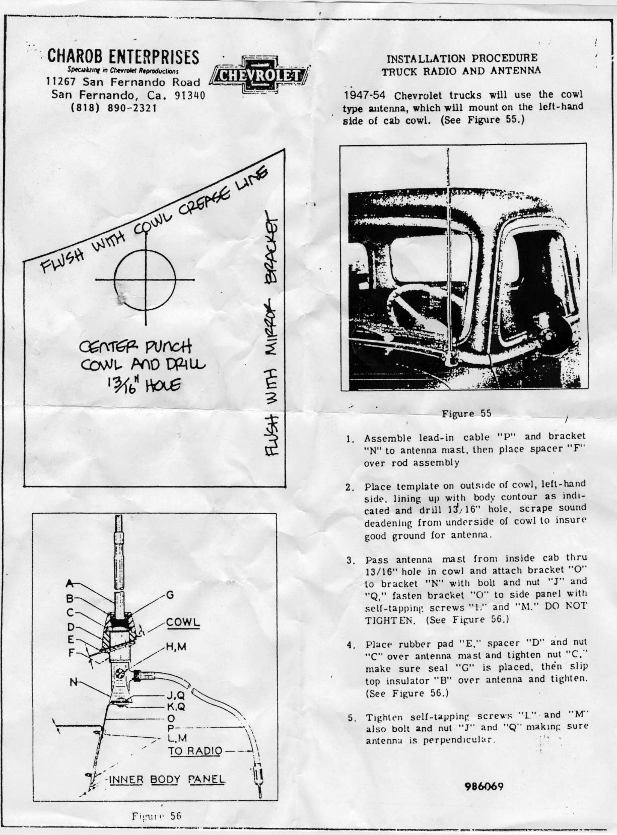 55 chevy fuel gauge wiring diagram